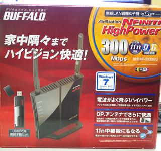 WHR-HP-G300N_box