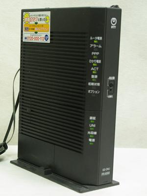 NTT東日本FLET'S光モデム
